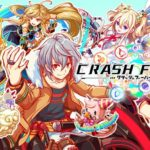 Crash Fever Japanese v2.5.2 Mod Apk Download