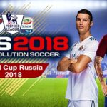 PES 2018 Lite Mod World Cup Russia Download