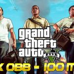 GTA 5 Lite APK 100MB Download