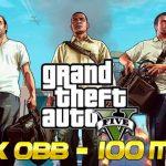 GTA 5 Lite APK 100MB Download